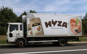 71 migrants were found dead in this truck in Austria